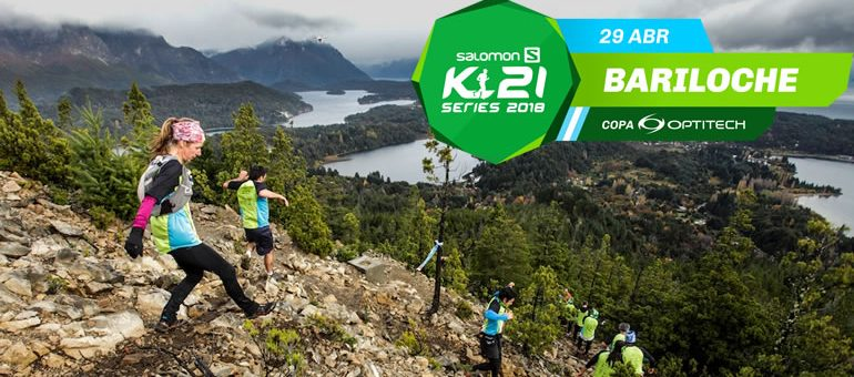 Salomon K21 Series, en el otoño de Bariloche