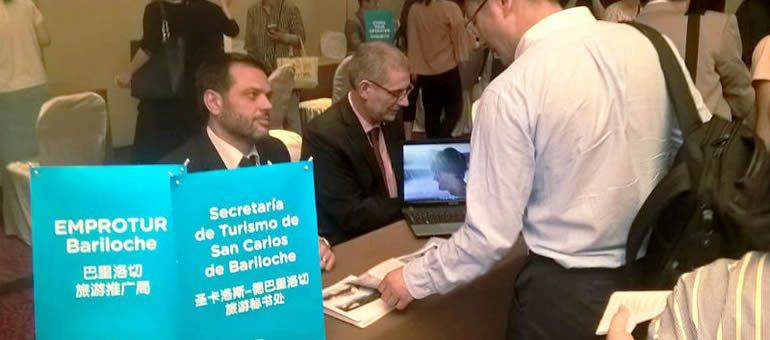 Bariloche en ITB Shanghai, industria de los viajes de negocios